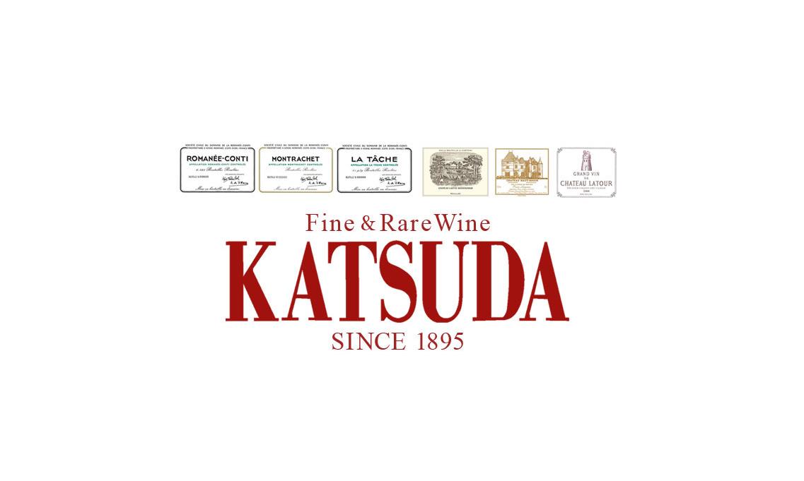勝田商店のワイン日記
