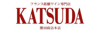 勝田商店 公式通販サイト KATSUDA本店